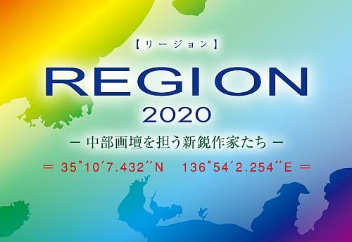 200331_002.jpg