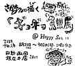190726_002s.jpg