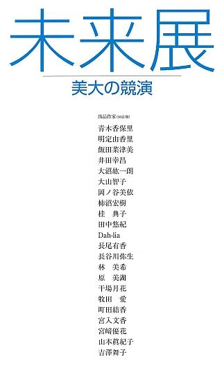 20140725-001.jpg