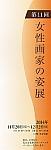 20141119-001S.jpg