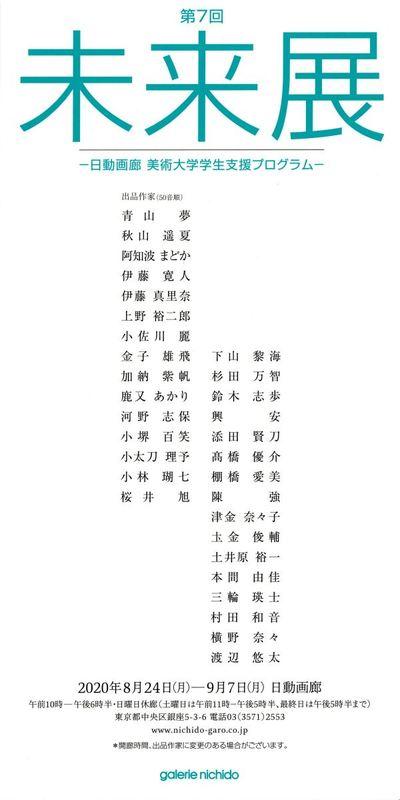 200729_001.jpg